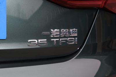 2021款 A3L Limousine 35 TFSI 豪华运动型-外观-图片-有驾